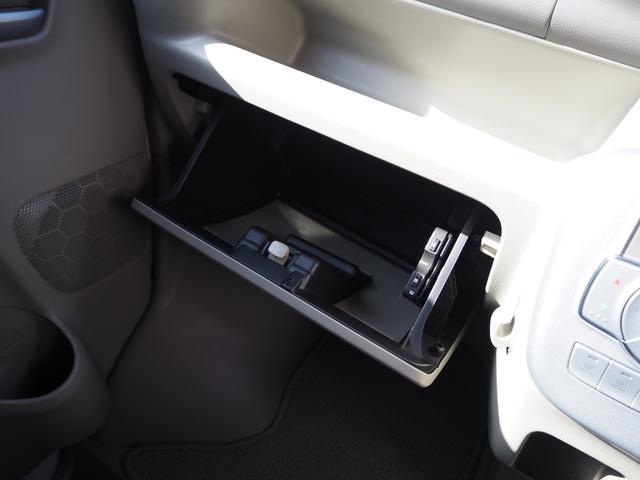 PZターボスペシャル 両側電動スライドドア ETC ターボ車 メモリーナビ フルセグTV バックモニター キーフリー プッシュスターター オートエアコン オートライト フルエアロ 純正アルミホイール ドラレコ(61枚目)