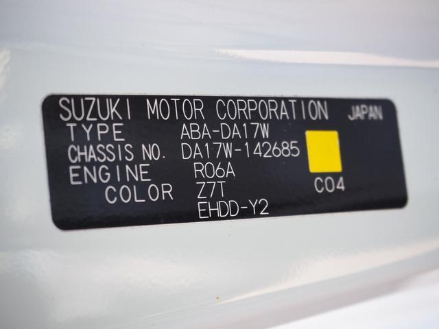 PZターボスペシャル 両側電動スライドドア ETC ターボ車 メモリーナビ フルセグTV バックモニター キーフリー プッシュスターター オートエアコン オートライト フルエアロ 純正アルミホイール ドラレコ(62枚目)