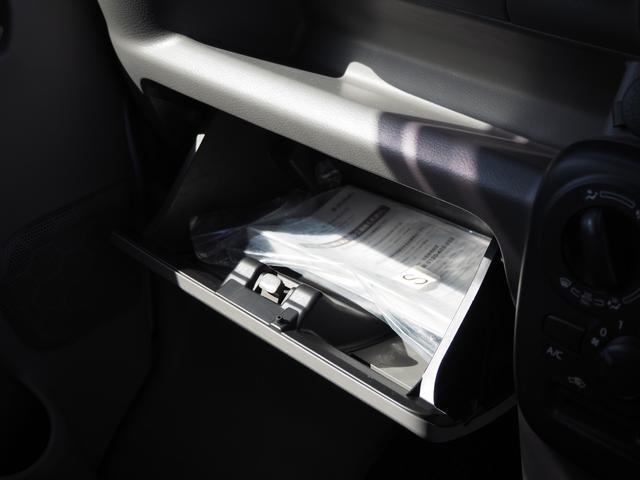 PA 禁煙車 オートマチック パワーステアリング エアコン 両側スライドドア 集中ドアロック 両側スライドドア 働くハコバン 車検整備付き(57枚目)