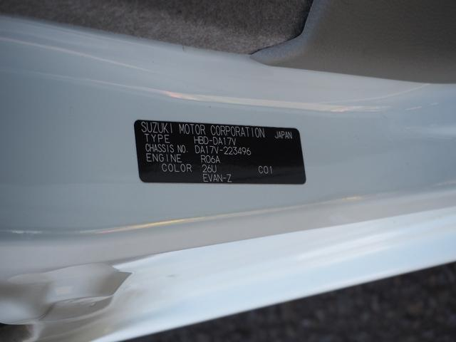 PA 禁煙車 オートマチック パワーステアリング エアコン 両側スライドドア 集中ドアロック 両側スライドドア 働くハコバン 車検整備付き(58枚目)
