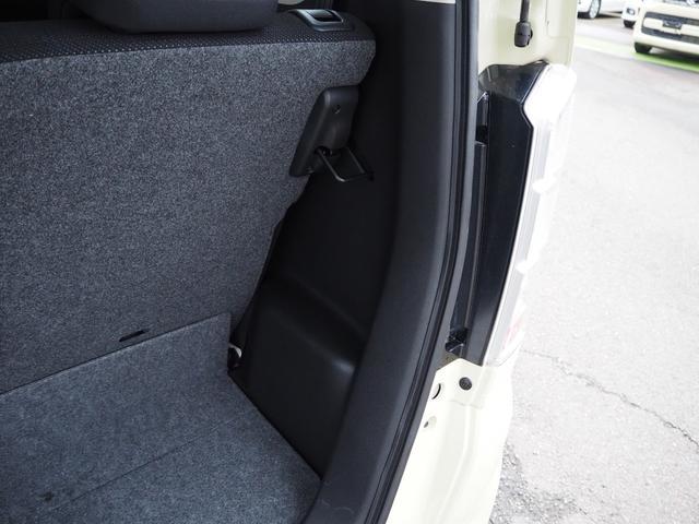 G SSパッケージ 禁煙車 メモリーナビTV ブルートゥース対応 バックカメラ 両側電動スライドドア ETC バニティミラー アイドリングストップ プッシュスターター キーフリー HIDライト(31枚目)