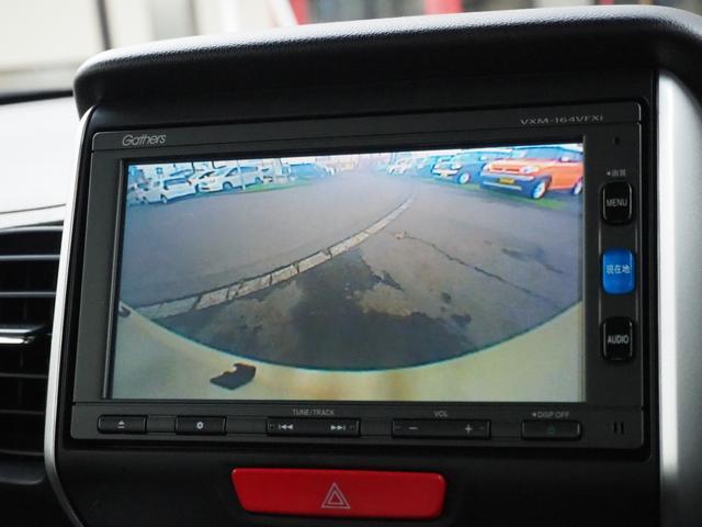 G SSパッケージ 禁煙車 メモリーナビTV ブルートゥース対応 バックカメラ 両側電動スライドドア ETC バニティミラー アイドリングストップ プッシュスターター キーフリー HIDライト(49枚目)