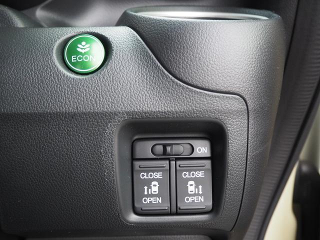 G SSパッケージ 禁煙車 メモリーナビTV ブルートゥース対応 バックカメラ 両側電動スライドドア ETC バニティミラー アイドリングストップ プッシュスターター キーフリー HIDライト(57枚目)