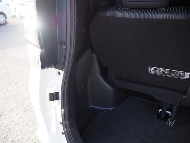 ハイブリッドZS 禁煙車 ブルートゥース対応ナビTV LEDライト バックカメラ 両側電動スライドドア 衝突被害軽減システム オートライト アイドリングストップ ETC シートヒーター フリップダウンモニター(29枚目)