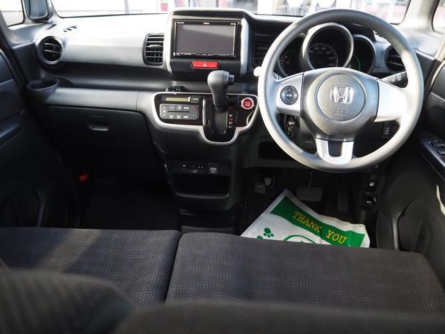G・Lパッケージ 禁煙車 ブルートゥース対応 メモリーナビTV バックカメラ 両側スライド片側電動ドア アイドリングストップ プッシュスターター ETC(21枚目)