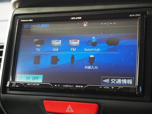 G・Lパッケージ 禁煙車 ブルートゥース対応 メモリーナビTV バックカメラ 両側スライド片側電動ドア アイドリングストップ プッシュスターター ETC(50枚目)