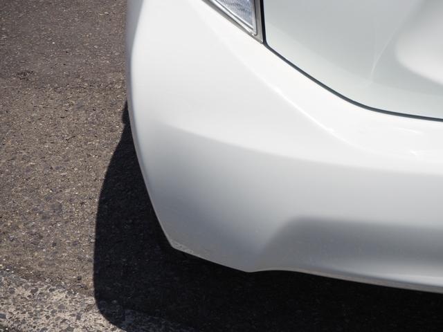 S 禁煙車 衝突被害軽減システム ナビTV バックカメラ アイドリングストップ オートエアコン エアバッグ ABS プッシュスターター キーフリー バニティミラー ETC 車検整備付き(23枚目)