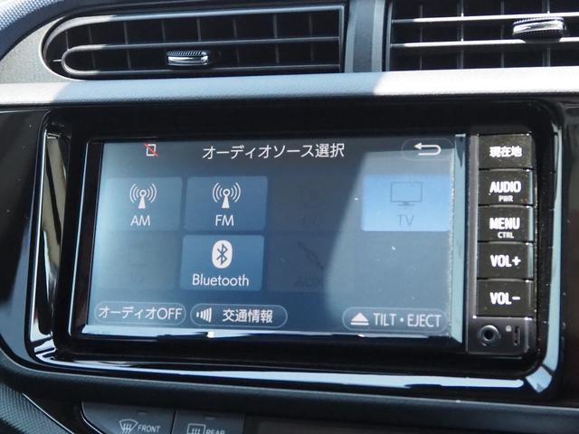 S 禁煙車 衝突被害軽減システム ナビTV バックカメラ アイドリングストップ オートエアコン エアバッグ ABS プッシュスターター キーフリー バニティミラー ETC 車検整備付き(45枚目)
