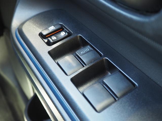 S 禁煙車 衝突被害軽減システム ナビTV バックカメラ アイドリングストップ オートエアコン エアバッグ ABS プッシュスターター キーフリー バニティミラー ETC 車検整備付き(56枚目)