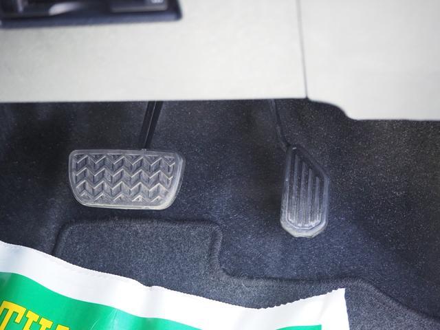 S 禁煙車 衝突被害軽減システム ナビTV バックカメラ アイドリングストップ オートエアコン エアバッグ ABS プッシュスターター キーフリー バニティミラー ETC 車検整備付き(59枚目)