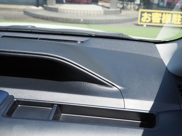 S 禁煙車 衝突被害軽減システム ナビTV バックカメラ アイドリングストップ オートエアコン エアバッグ ABS プッシュスターター キーフリー バニティミラー ETC 車検整備付き(63枚目)