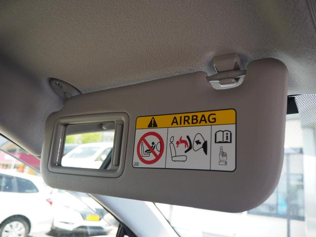 S 禁煙車 衝突被害軽減システム ナビTV バックカメラ アイドリングストップ オートエアコン エアバッグ ABS プッシュスターター キーフリー バニティミラー ETC 車検整備付き(66枚目)