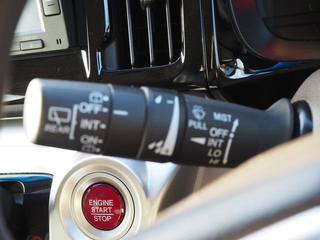 G SSパッケージ 禁煙車 あんしんパッケージ ブルートゥース対応ナビTV バックカメラ アイドリングストップ プッシュスターター アームレスト バニティミラー ETC(54枚目)