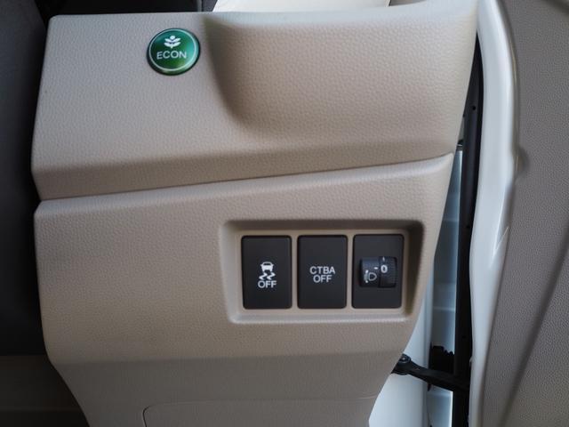 G SSパッケージ 禁煙車 あんしんパッケージ ブルートゥース対応ナビTV バックカメラ アイドリングストップ プッシュスターター アームレスト バニティミラー ETC(56枚目)