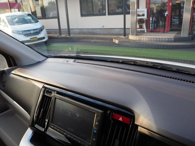 G SSパッケージ 禁煙車 あんしんパッケージ ブルートゥース対応ナビTV バックカメラ アイドリングストップ プッシュスターター アームレスト バニティミラー ETC(64枚目)