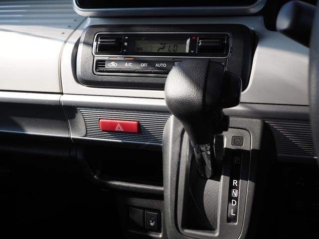 ハイブリッドX 禁煙車 ドラレコ衝突被害軽減システム ブルートゥース対応ナビTV サイドエアバッグ 両側電動スライドドア シートヒーター バニティミラー アイドリングストップ プッシュスターター ETC(49枚目)
