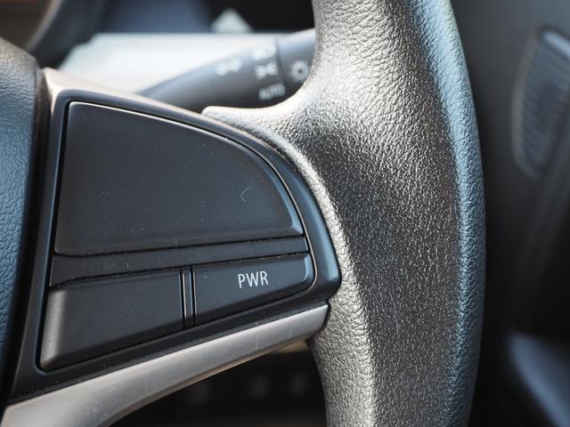 ハイブリッドX 禁煙車 ドラレコ衝突被害軽減システム ブルートゥース対応ナビTV サイドエアバッグ 両側電動スライドドア シートヒーター バニティミラー アイドリングストップ プッシュスターター ETC(51枚目)