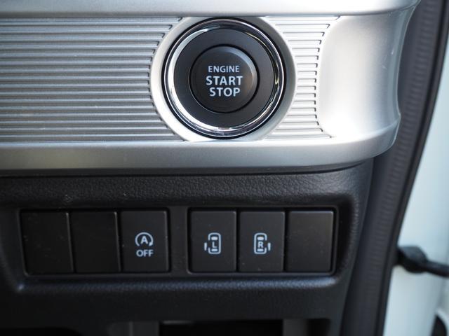 ハイブリッドX 禁煙車 ドラレコ衝突被害軽減システム ブルートゥース対応ナビTV サイドエアバッグ 両側電動スライドドア シートヒーター バニティミラー アイドリングストップ プッシュスターター ETC(56枚目)