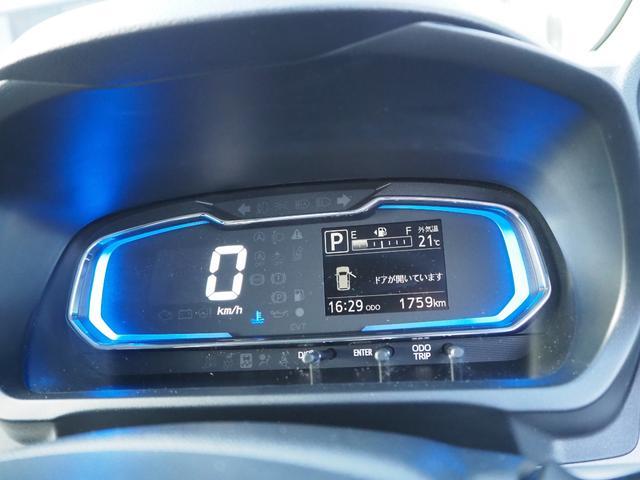 X SAIII 禁煙車 エアバッグ ABS キーレス 純正CD ワンオーナー アイドリングストップ 都城店下取り車 バニティミラー カップホルダー 衝突被害軽減システム(45枚目)