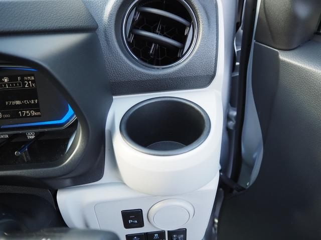 X SAIII 禁煙車 エアバッグ ABS キーレス 純正CD ワンオーナー アイドリングストップ 都城店下取り車 バニティミラー カップホルダー 衝突被害軽減システム(53枚目)