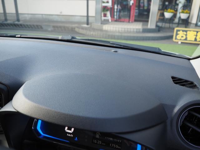 X SAIII 禁煙車 エアバッグ ABS キーレス 純正CD ワンオーナー アイドリングストップ 都城店下取り車 バニティミラー カップホルダー 衝突被害軽減システム(54枚目)