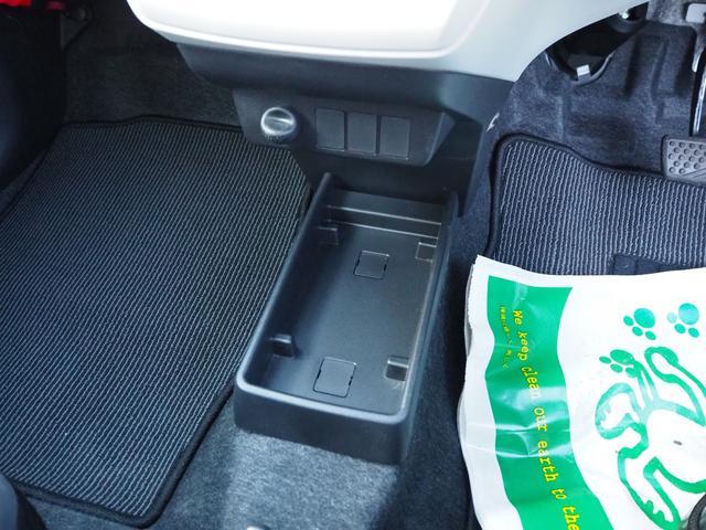 X SAIII 禁煙車 エアバッグ ABS キーレス 純正CD ワンオーナー アイドリングストップ 都城店下取り車 バニティミラー カップホルダー 衝突被害軽減システム(57枚目)