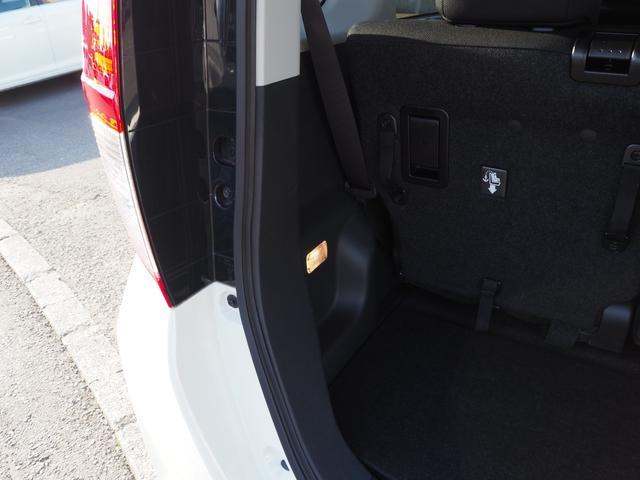 X S 禁煙車 衝突被害軽減ブレーキサポート エンジンプッシュスタート スマートキー メモリーナビTV バックカメラ ブルートゥース対応 バニティミラー アイドリングストップ 電動スライドドア(30枚目)