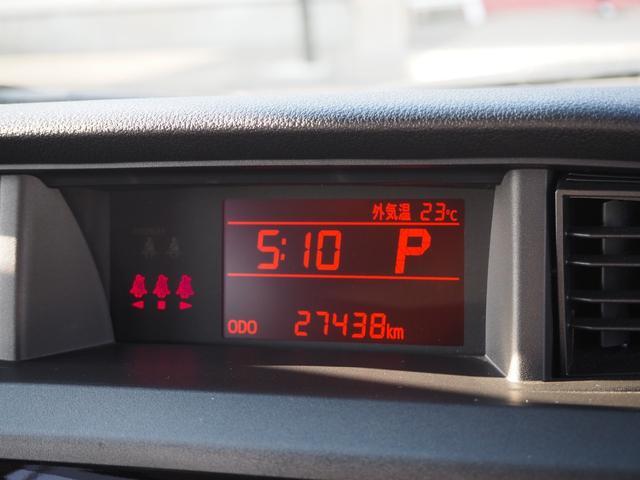 X S 禁煙車 衝突被害軽減ブレーキサポート エンジンプッシュスタート スマートキー メモリーナビTV バックカメラ ブルートゥース対応 バニティミラー アイドリングストップ 電動スライドドア(45枚目)
