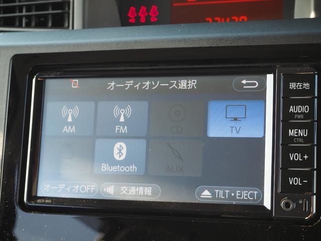 X S 禁煙車 衝突被害軽減ブレーキサポート エンジンプッシュスタート スマートキー メモリーナビTV バックカメラ ブルートゥース対応 バニティミラー アイドリングストップ 電動スライドドア(46枚目)