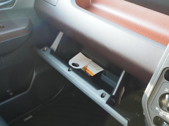 X S 禁煙車 衝突被害軽減ブレーキサポート エンジンプッシュスタート スマートキー メモリーナビTV バックカメラ ブルートゥース対応 バニティミラー アイドリングストップ 電動スライドドア(53枚目)