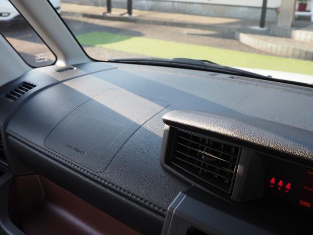 X S 禁煙車 衝突被害軽減ブレーキサポート エンジンプッシュスタート スマートキー メモリーナビTV バックカメラ ブルートゥース対応 バニティミラー アイドリングストップ 電動スライドドア(54枚目)