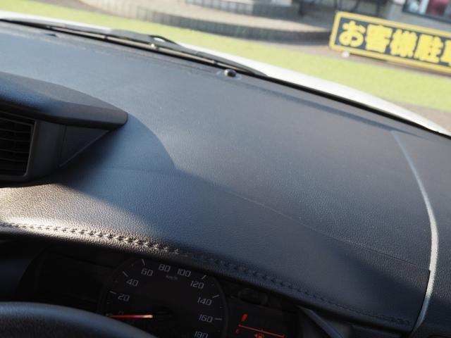 X S 禁煙車 衝突被害軽減ブレーキサポート エンジンプッシュスタート スマートキー メモリーナビTV バックカメラ ブルートゥース対応 バニティミラー アイドリングストップ 電動スライドドア(55枚目)