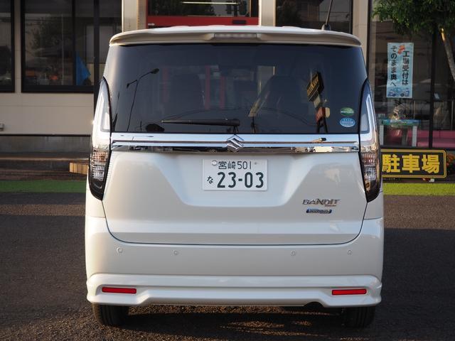 ハイブリッドMV 登録済未使用車 両側電動スライドドア デュアルカメラブレーキ LEDヘッドライト 純正アルミホイール エンジンプッシュスタート シートヒーター バニティミラー(27枚目)