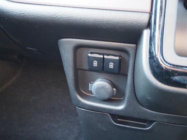 ハイブリッドMV 登録済未使用車 両側電動スライドドア デュアルカメラブレーキ LEDヘッドライト 純正アルミホイール エンジンプッシュスタート シートヒーター バニティミラー(49枚目)