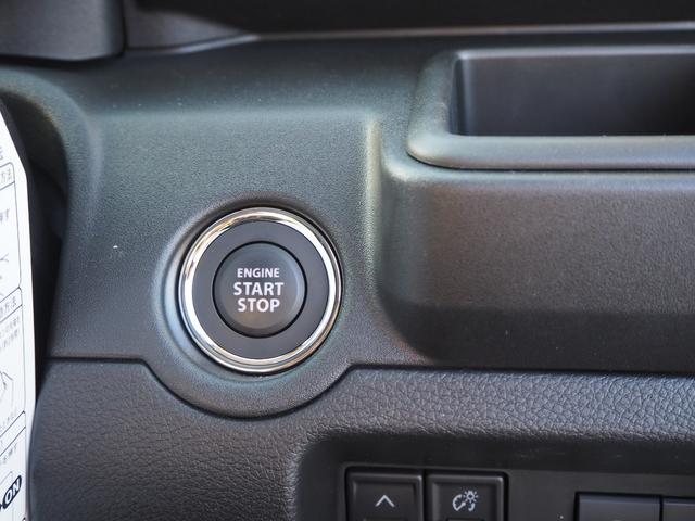 ハイブリッドMV 登録済未使用車 両側電動スライドドア デュアルカメラブレーキ LEDヘッドライト 純正アルミホイール エンジンプッシュスタート シートヒーター バニティミラー(58枚目)