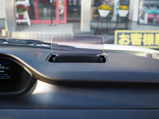 ハイブリッドMV 登録済未使用車 両側電動スライドドア デュアルカメラブレーキ LEDヘッドライト 純正アルミホイール エンジンプッシュスタート シートヒーター バニティミラー(60枚目)