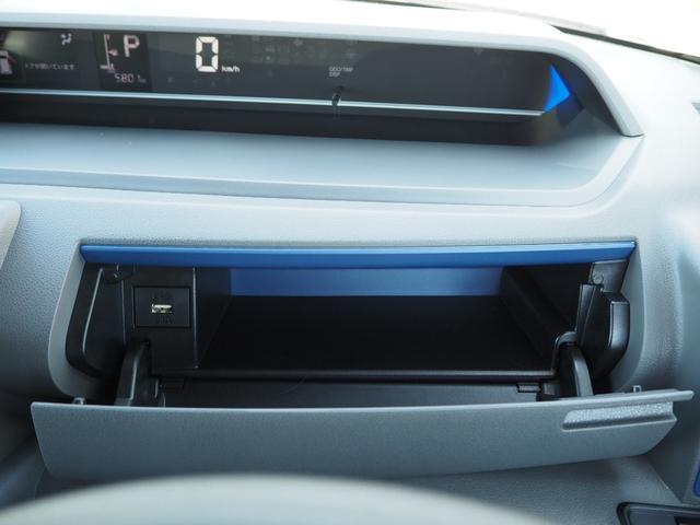 カスタムXセレクション 禁煙車 両側電動スライドドア 衝突被害軽減ブレーキサポート オートライト プッシュスターター LEDライト バニティミラー アームレスト シートヒーター(60枚目)