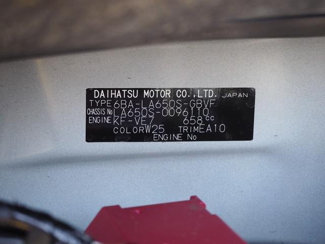 カスタムXセレクション 禁煙車 両側電動スライドドア 衝突被害軽減ブレーキサポート オートライト プッシュスターター LEDライト バニティミラー アームレスト シートヒーター(62枚目)