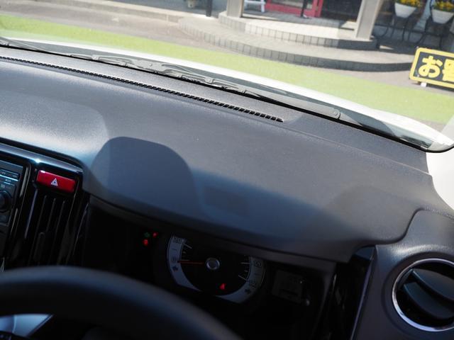 G SSパッケージII 禁煙車 あんしんパッケージ TV バックカメラ アイドリングストップ プッシュスターター アームレスト バニティミラー シートヒーター オートライト(63枚目)