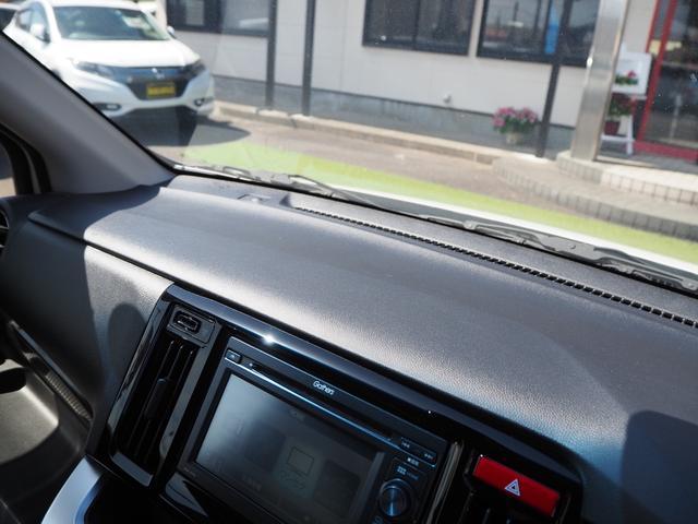 G SSパッケージII 禁煙車 あんしんパッケージ TV バックカメラ アイドリングストップ プッシュスターター アームレスト バニティミラー シートヒーター オートライト(64枚目)
