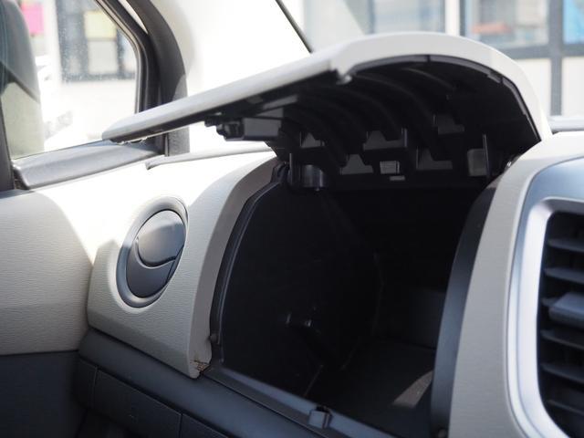 FX 禁煙車 都城店下取車 エアバッグ ABS 純正CDプレーヤー アイドリングストップ オートエアコン キーレス アームレスト バニティミラー(55枚目)