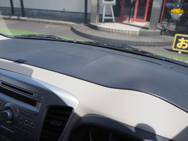 FX 禁煙車 都城店下取車 エアバッグ ABS 純正CDプレーヤー アイドリングストップ オートエアコン キーレス アームレスト バニティミラー(60枚目)