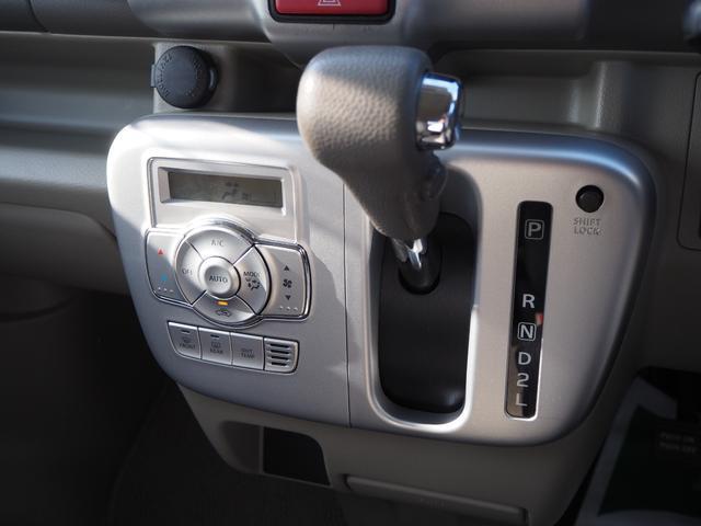 PZターボスペシャル 禁煙車 両側電動スライドドア ターボ車 ブルートゥース対応 メモリーナビTV キーフリー プッシュスターター オートエアコン オートライト オートステップ HID(49枚目)