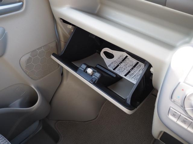 PZターボスペシャル 禁煙車 両側電動スライドドア ターボ車 ブルートゥース対応 メモリーナビTV キーフリー プッシュスターター オートエアコン オートライト オートステップ HID(62枚目)