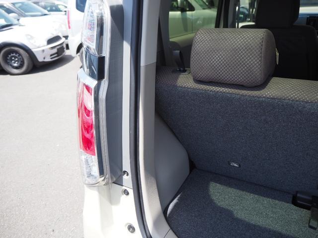 G SSパッケージII 禁煙車 あんしんパッケージ USB対応ナビTV バックカメラ アイドリングストップ プッシュスターター アームレスト バニティミラー(32枚目)