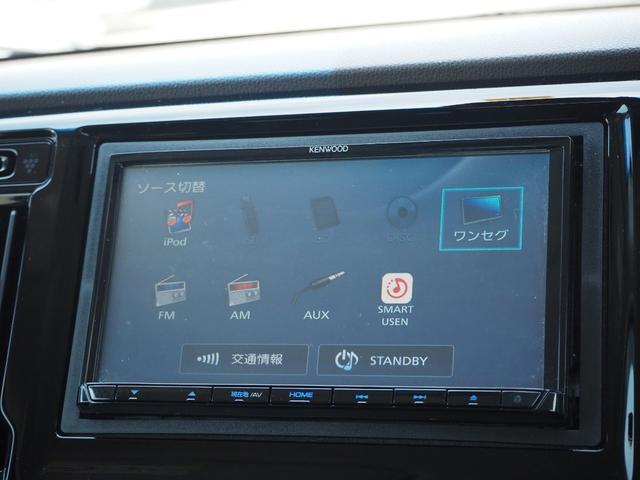 G SSパッケージII 禁煙車 あんしんパッケージ USB対応ナビTV バックカメラ アイドリングストップ プッシュスターター アームレスト バニティミラー(51枚目)