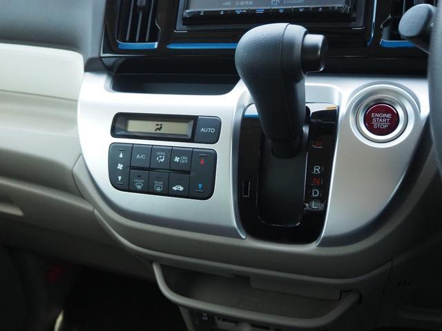 G SSパッケージII 禁煙車 あんしんパッケージ USB対応ナビTV バックカメラ アイドリングストップ プッシュスターター アームレスト バニティミラー(52枚目)