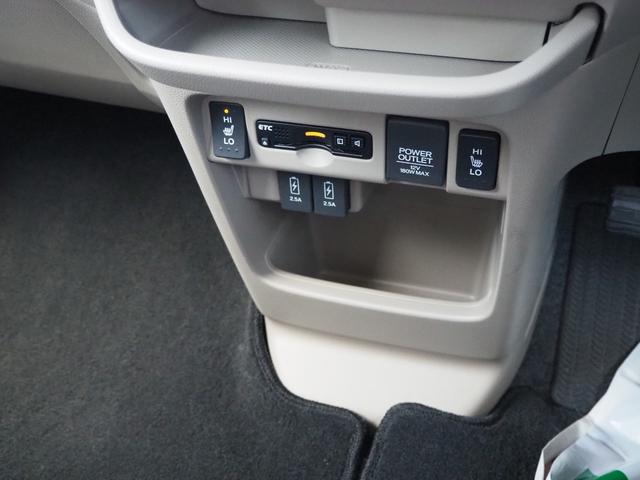 G SSパッケージII 禁煙車 あんしんパッケージ USB対応ナビTV バックカメラ アイドリングストップ プッシュスターター アームレスト バニティミラー(53枚目)