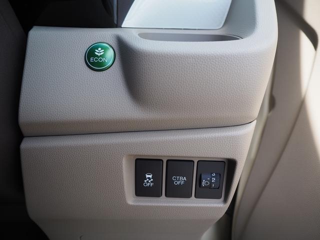 G SSパッケージII 禁煙車 あんしんパッケージ USB対応ナビTV バックカメラ アイドリングストップ プッシュスターター アームレスト バニティミラー(60枚目)
