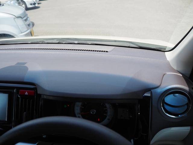 G SSパッケージII 禁煙車 あんしんパッケージ USB対応ナビTV バックカメラ アイドリングストップ プッシュスターター アームレスト バニティミラー(64枚目)